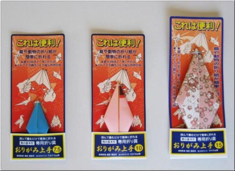 ハート 折り紙 和風 折り紙 折り方 : p-s-k.co.jp